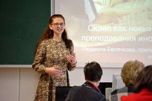 Referentin Liudmila Belyachkova bei ihrem Vortrag vor dem Auditorium